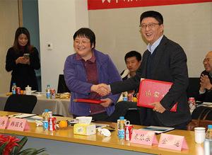 民建姑苏区工作委员会与民革姑苏区基层委员会举行友好单位签约仪式