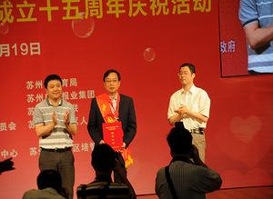 会员陈素兴当选中国好人